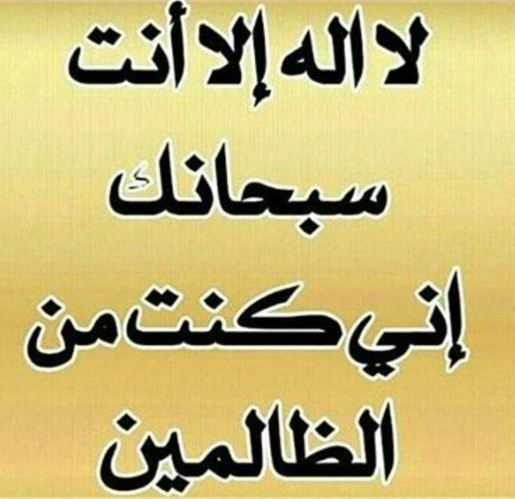 Afbeeldingsresultaat voor الجوهرة المكنونة