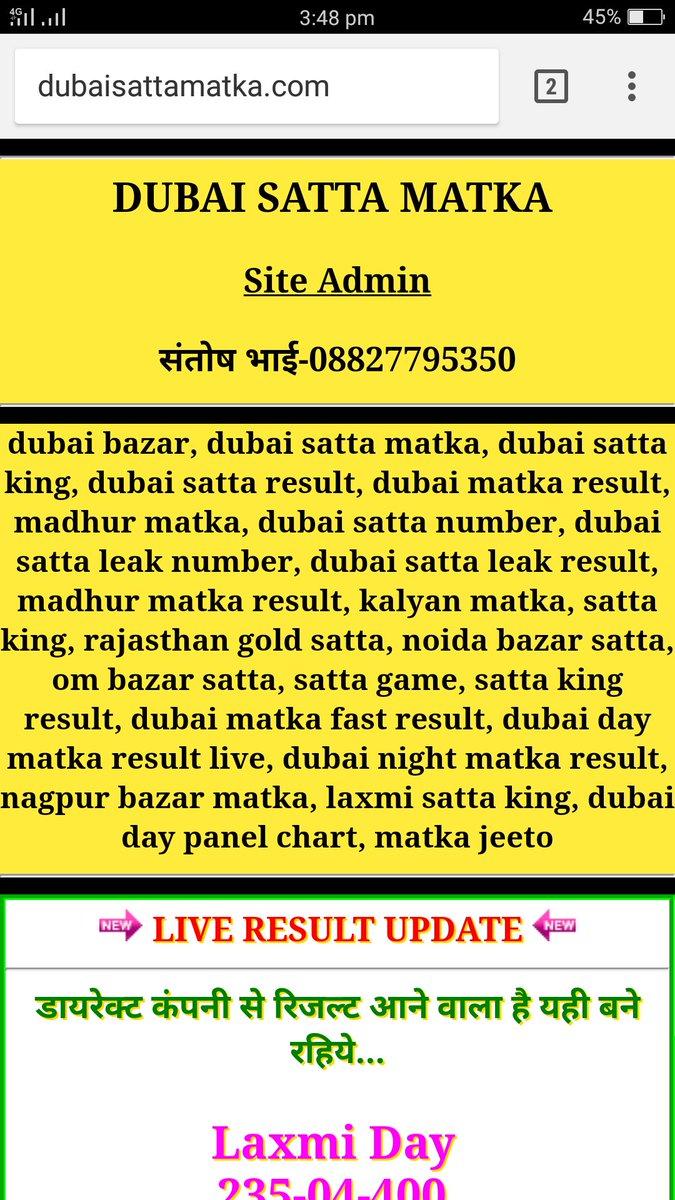 Om Bazar Satta - Madly Indian