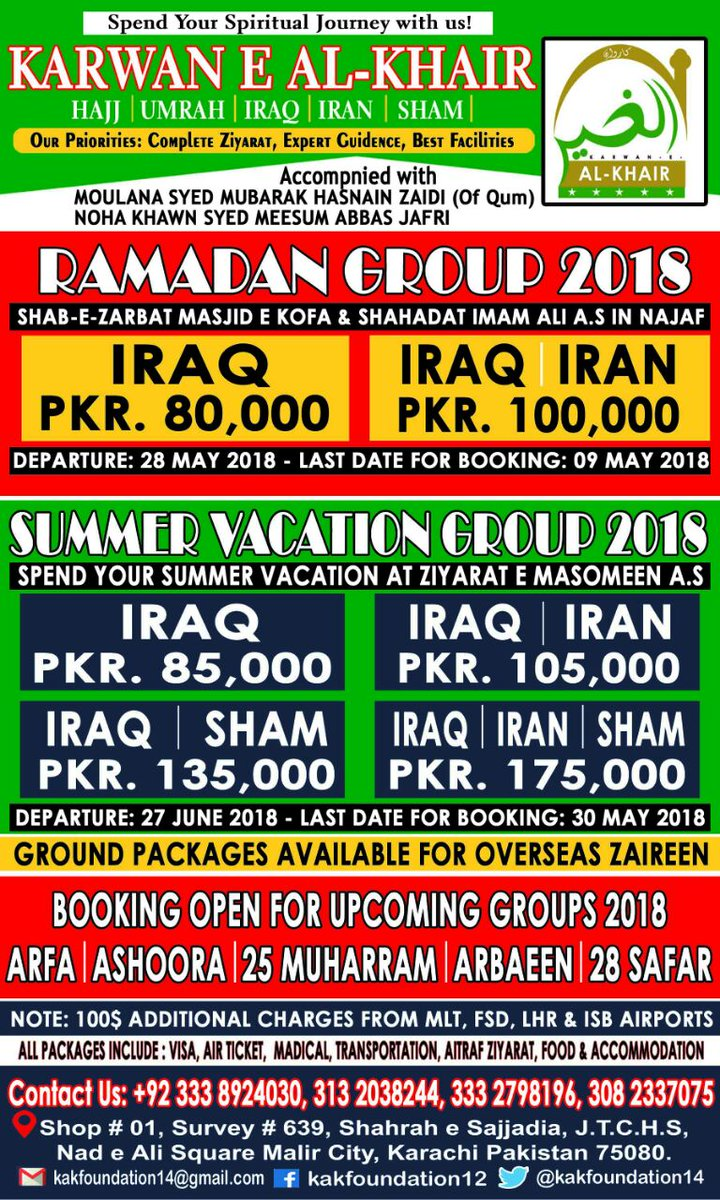 Iraq Ziarat Packages From Karachi 2019