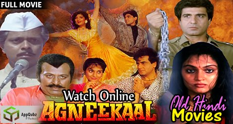 watch old hindi movies online hd