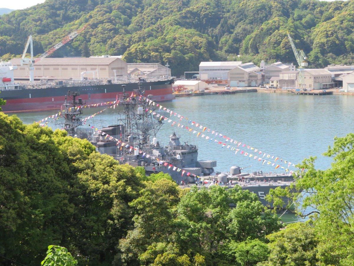 ふゆづきちゃんが舞鶴に帰って来て晴れたので、旧北吸浄水場から撮影〜♪青空に満艦飾・・・しゅてき(´ω`) #北吸桟橋はいいぞ