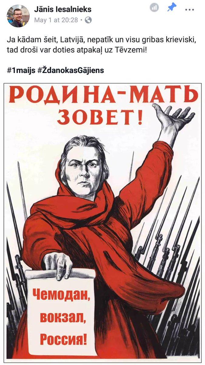 Україна завжди відчуває надійне плече Литви і Польщі, - Парубій - Цензор.НЕТ 5396