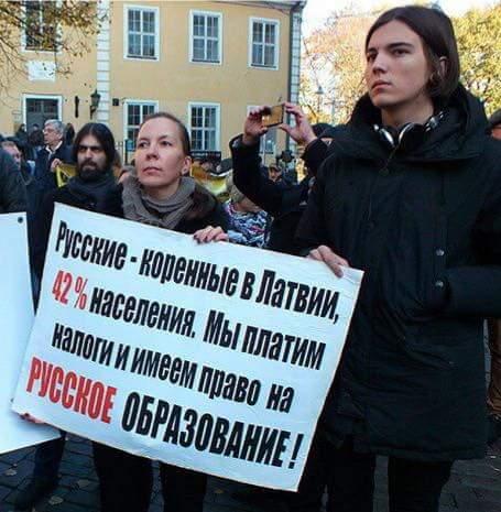 Україна завжди відчуває надійне плече Литви і Польщі, - Парубій - Цензор.НЕТ 2329