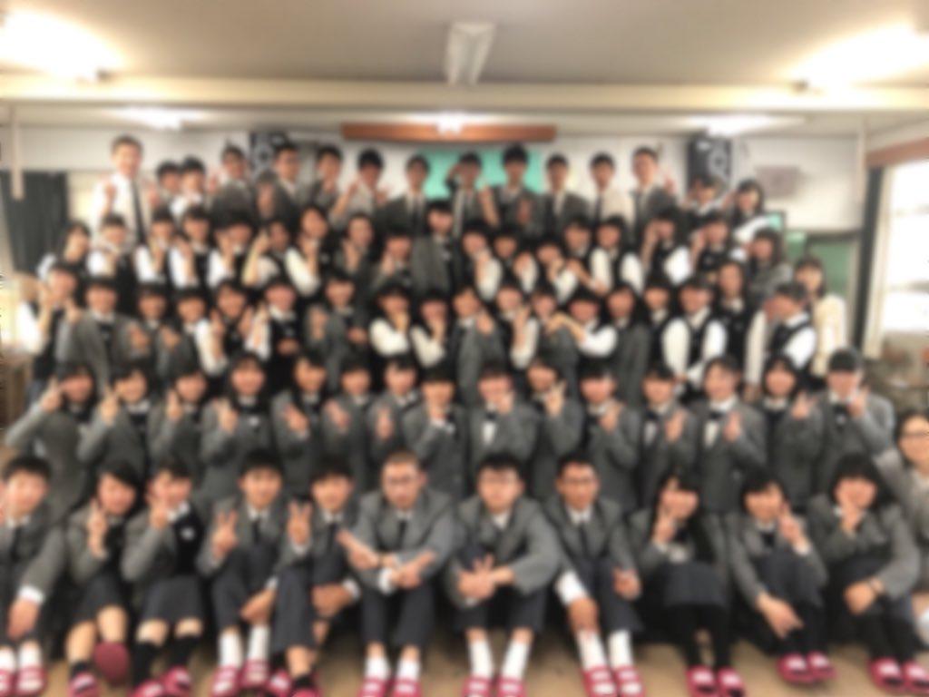 岐阜県立関高等学校