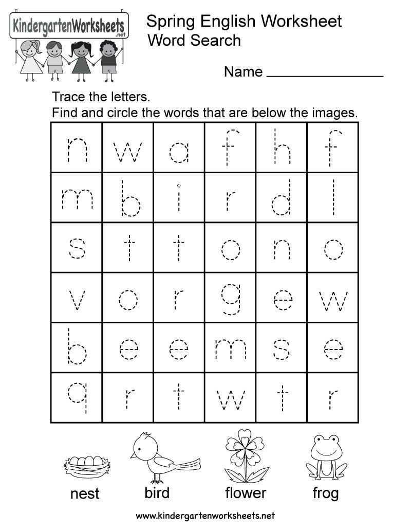 kindergarten wsheets funkindergarten twitter. Black Bedroom Furniture Sets. Home Design Ideas