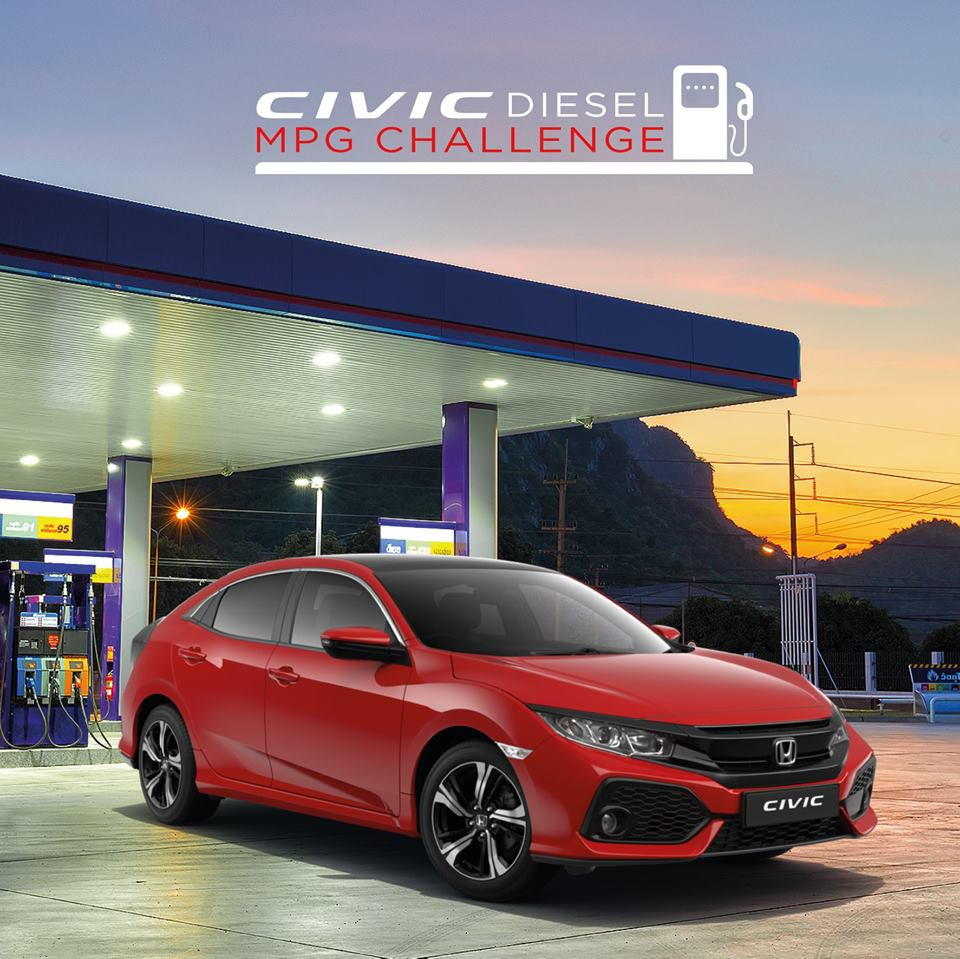 Simply Take The Civic For A 30 Mile Trip And Aim Highest Mpg Result Possible To Book Your Challenge Test Drive Go Https Bit Ly 2rcwjsq