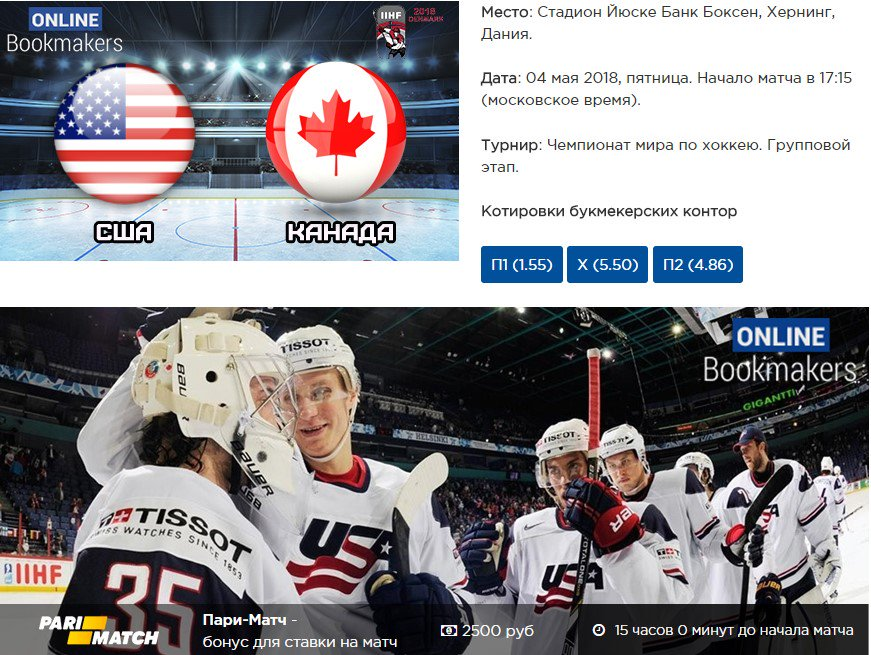 bookmakers usa online