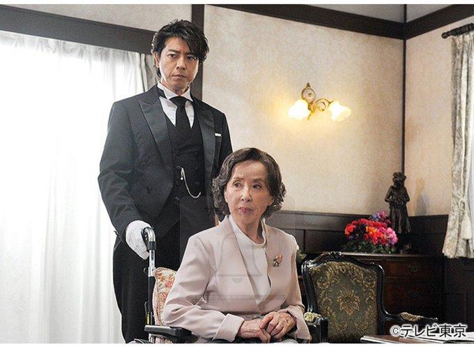 「執事西園寺の名推理 4話」の画像検索結果