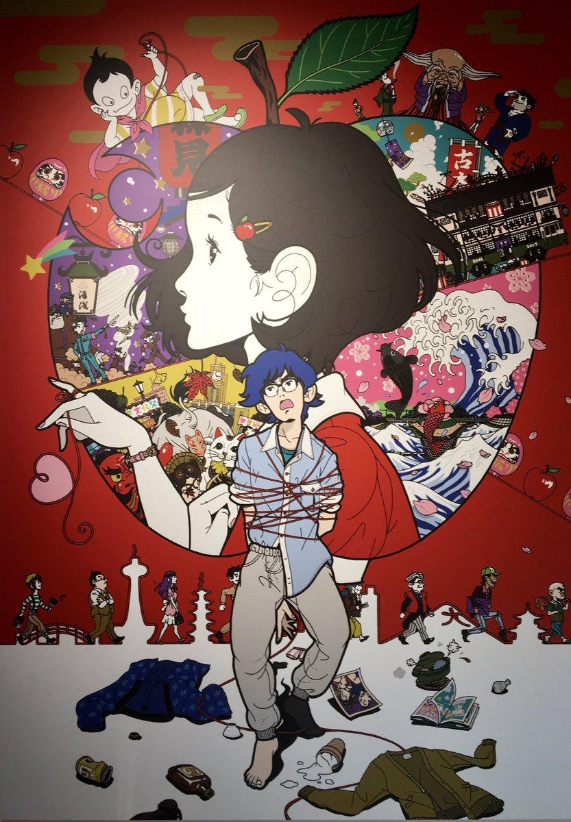 マリリン On Twitter 私が中村佑介さんのイラストを意識しだしたのは