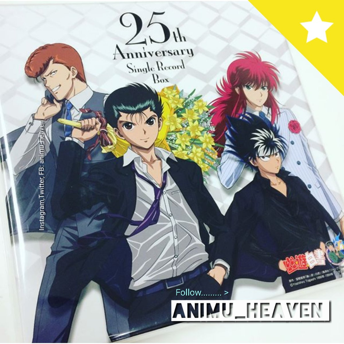 Animu Heaven On Twitter Yu Hakusho Coming Back With A Bang This 2018 25th Anniversary Record Box I Used To Watch As Child Animax