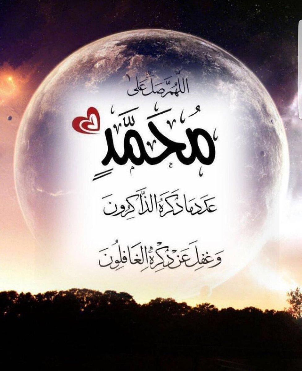 اللهم صل وسلم على نبينا محمد Youtube 11