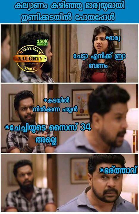 Media Tweets by Malayalam Naughty Trolls 18+ -MNT (@MNTrolls
