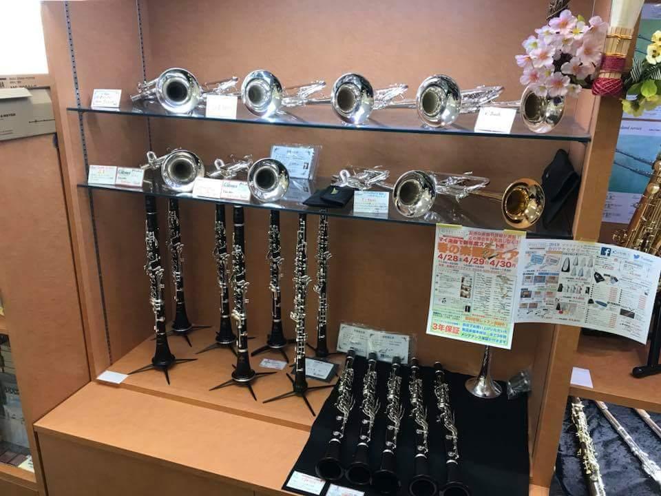 楽器専門店ブリリアント│福島市・中古楽器・リペア