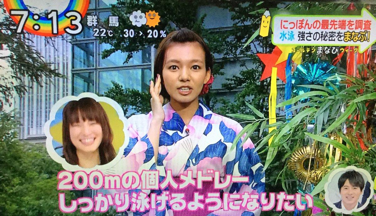 """のあ♡西武鉄道&テレビ観察 on Twitter: """"今朝のZIP!から。 みきほ ..."""