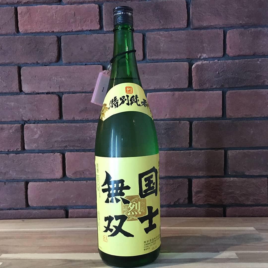 日本酒専門 のすけ on Twitter: ...
