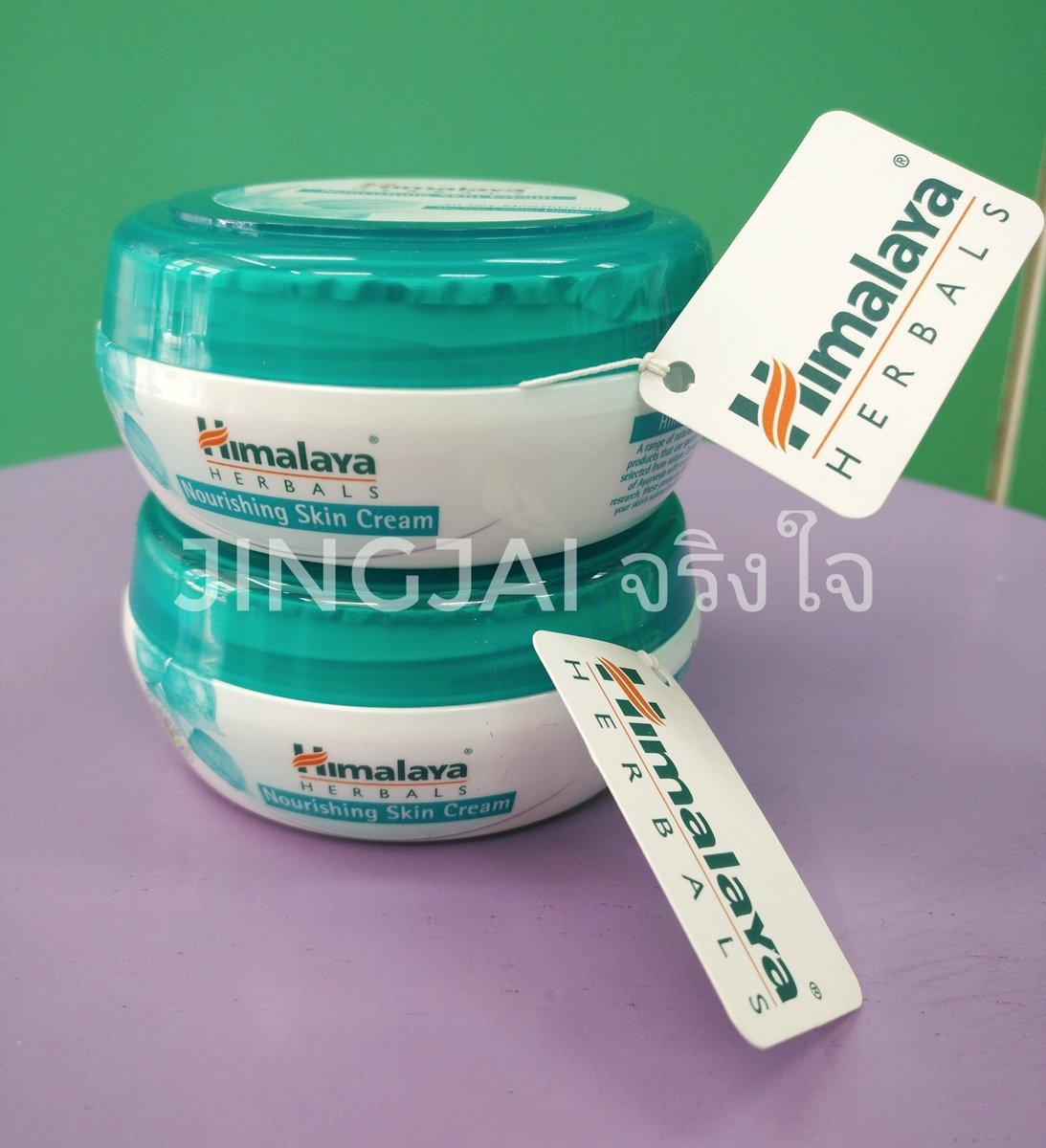 Jingjai Shop On Twitter Himalaya Nourishing Skin Cream 50 Ml 50ml Concept 1 Himalayanourishingskincream Howtoperfectpic