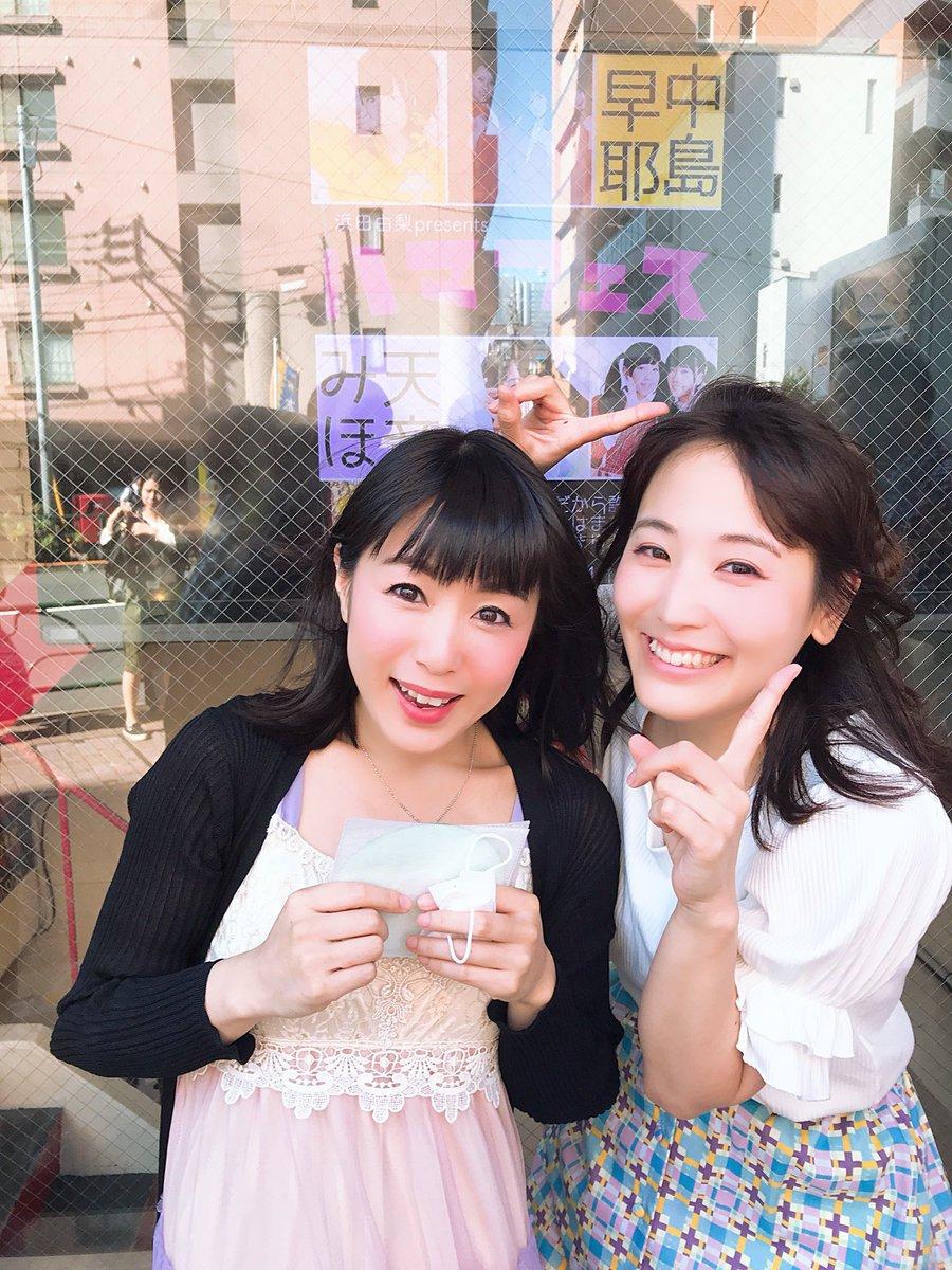 浜田由梨さんのコスチューム