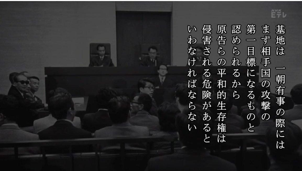 """太田光征 on Twitter: """"ETV特集..."""