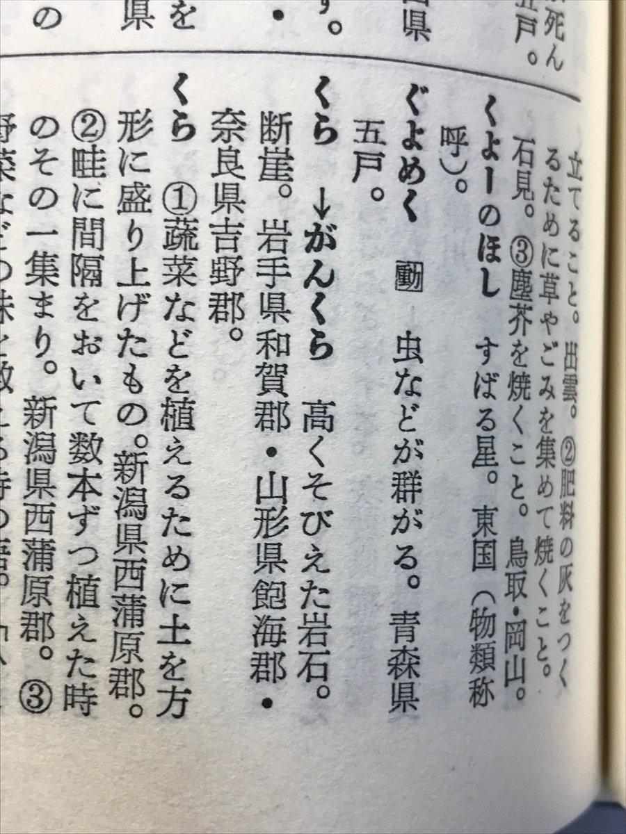 """⭐ 潮風⭐ on Twitter: """"訂正 エヴ..."""