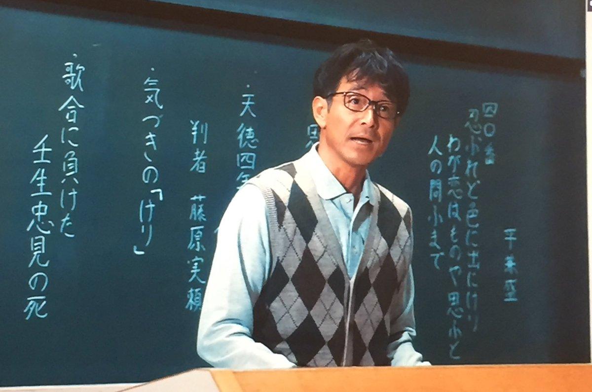 教師役の吉田栄作