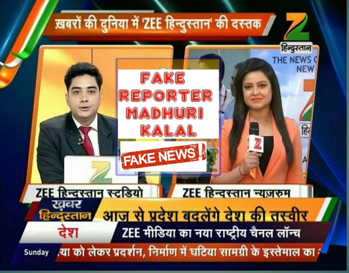 Bcoz The Public Does Not Like Your Fake News Do Make Such A Mistake If Possible Zee Hindustan ZeeNews ZEECorporate ZeeNewsHindipictwitter