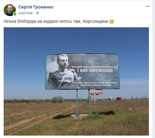 """На шахте """"Золотое"""" на Луганщине произошел прорыв шахтных вод, который грозит ее затоплением, - МинВОТ - Цензор.НЕТ 7706"""