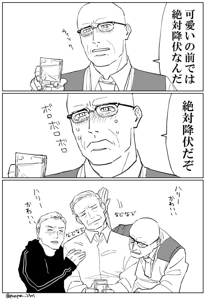 キングスマン漫画色々