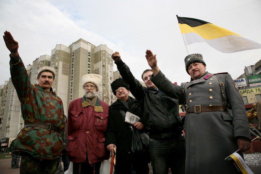 какой именно зигующие русские фото отдел