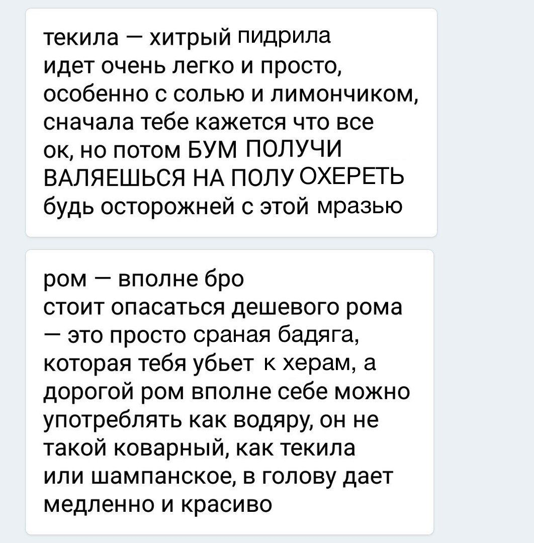 Употреблял send message