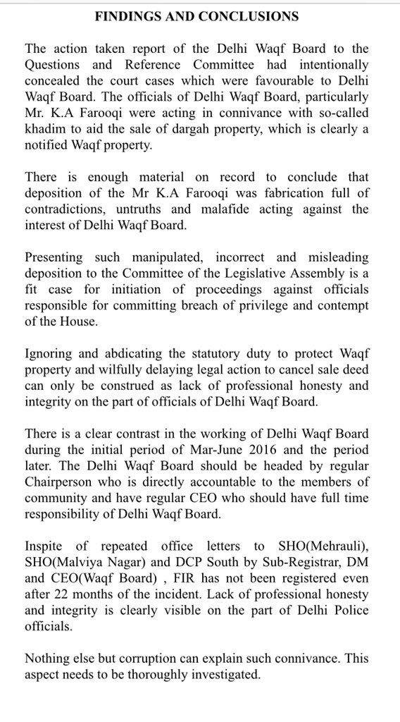 Delhi Assembly adopted the report but NO action against @IASassociation  officers.Hope LG will atleast suspend them so that they don't influence  further ...