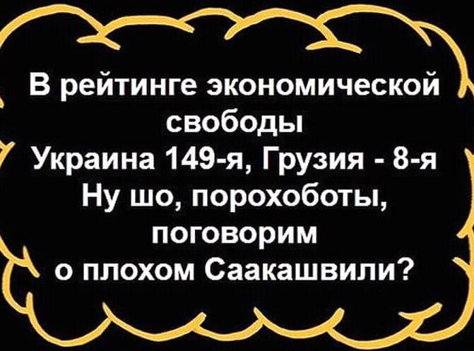 Аваков і Князєв відкрили Станично-Луганський відділ поліції за 150 метрів від лінії розмежування - Цензор.НЕТ 9984