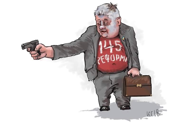 Україні справді потрібен прорив, - Порошенко сподівається на тісну співпрацю США та ЄС у питанні створення миротворчої місії ООН - Цензор.НЕТ 6810