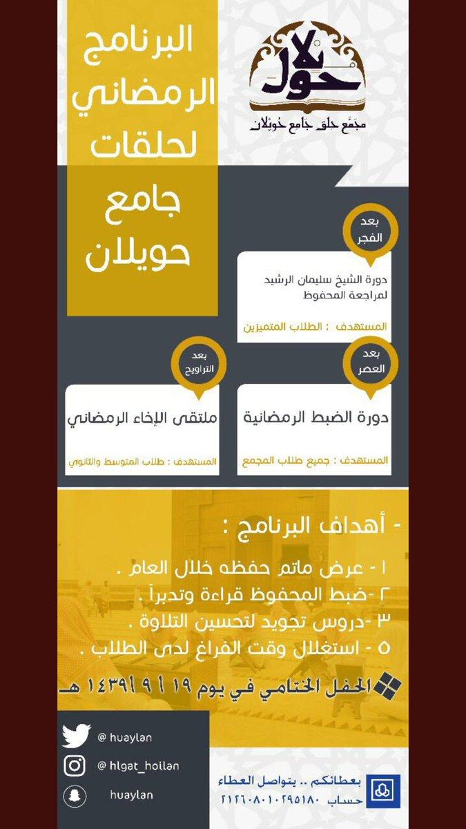 مجموعة صور لل موعد اذان صلاه المغرب القصيم بريده حي السالميه