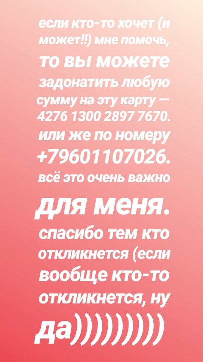 Эльдорадо кредит телефон