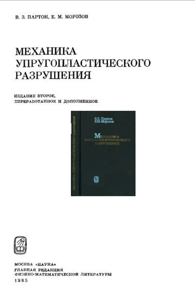 pdf Mathematical methods for physicists :