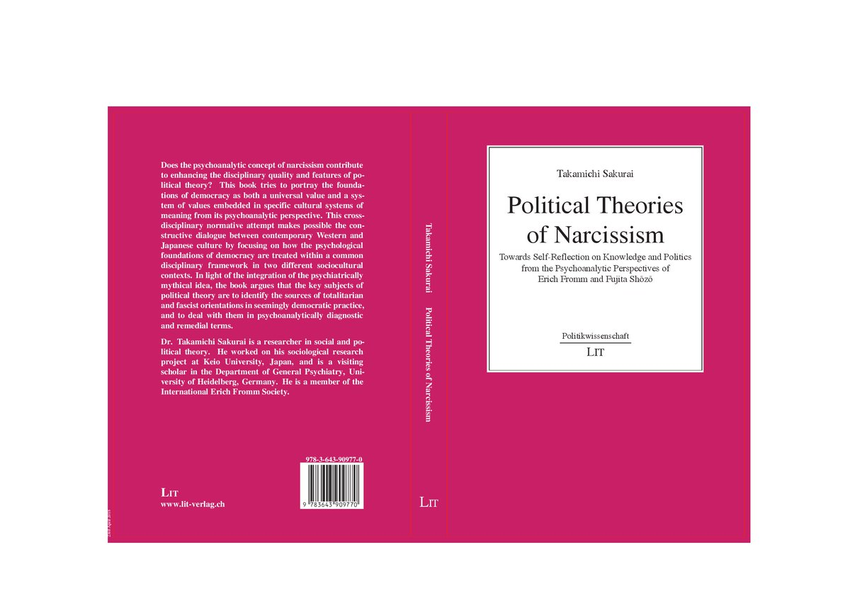 free Theories of the Multinational Enterprise, Volume 16: Diversity, Complexity and