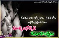 New post (Telugu Mother's Day Wishes Quotes Greetings) has been published on Happy Mothers Day 2018 - happymothersdaywishes.info/telugu-mothers…