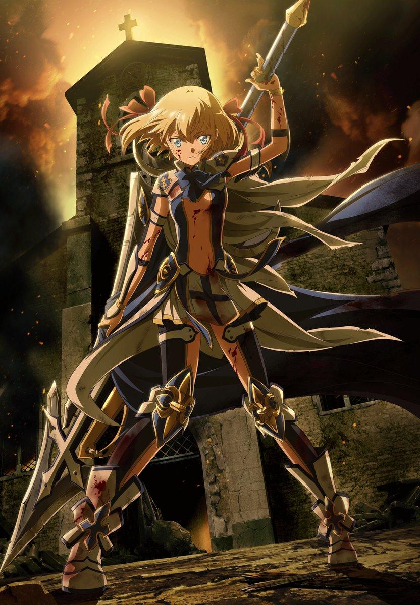Ulysses: Jeanne d'Arc to Renkin no Kishi