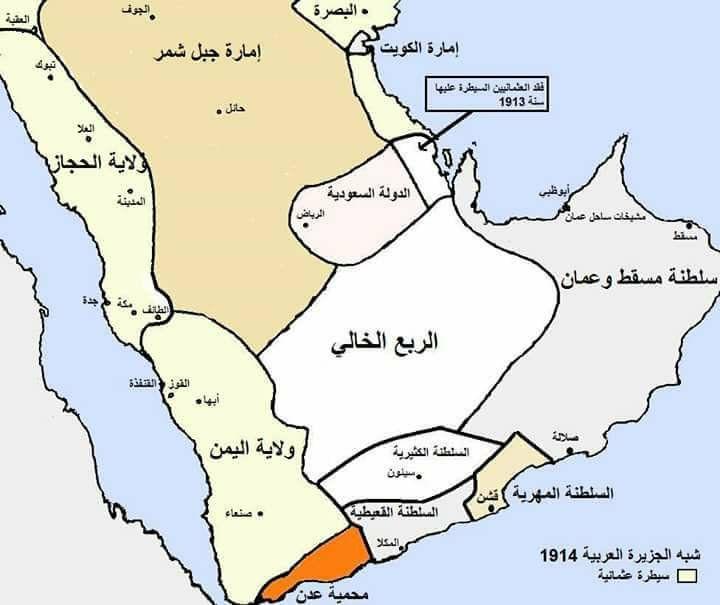 خريطة شبه الجزيرة العربية موضوع