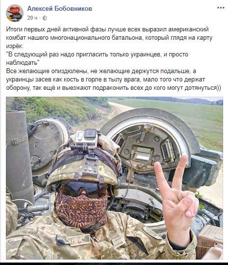 На учениях Combined Resolve X из-за слишком успешных действий украинских участников пришлось менять сценарий, - Порошенко - Цензор.НЕТ 6407