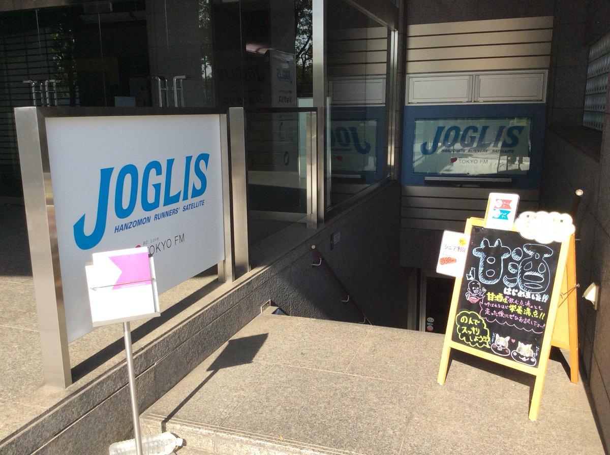 "JOGLIS on Twitter: ""本日はGW最..."
