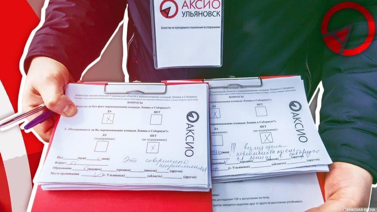 Постановление администрации волгоградской области 875 п