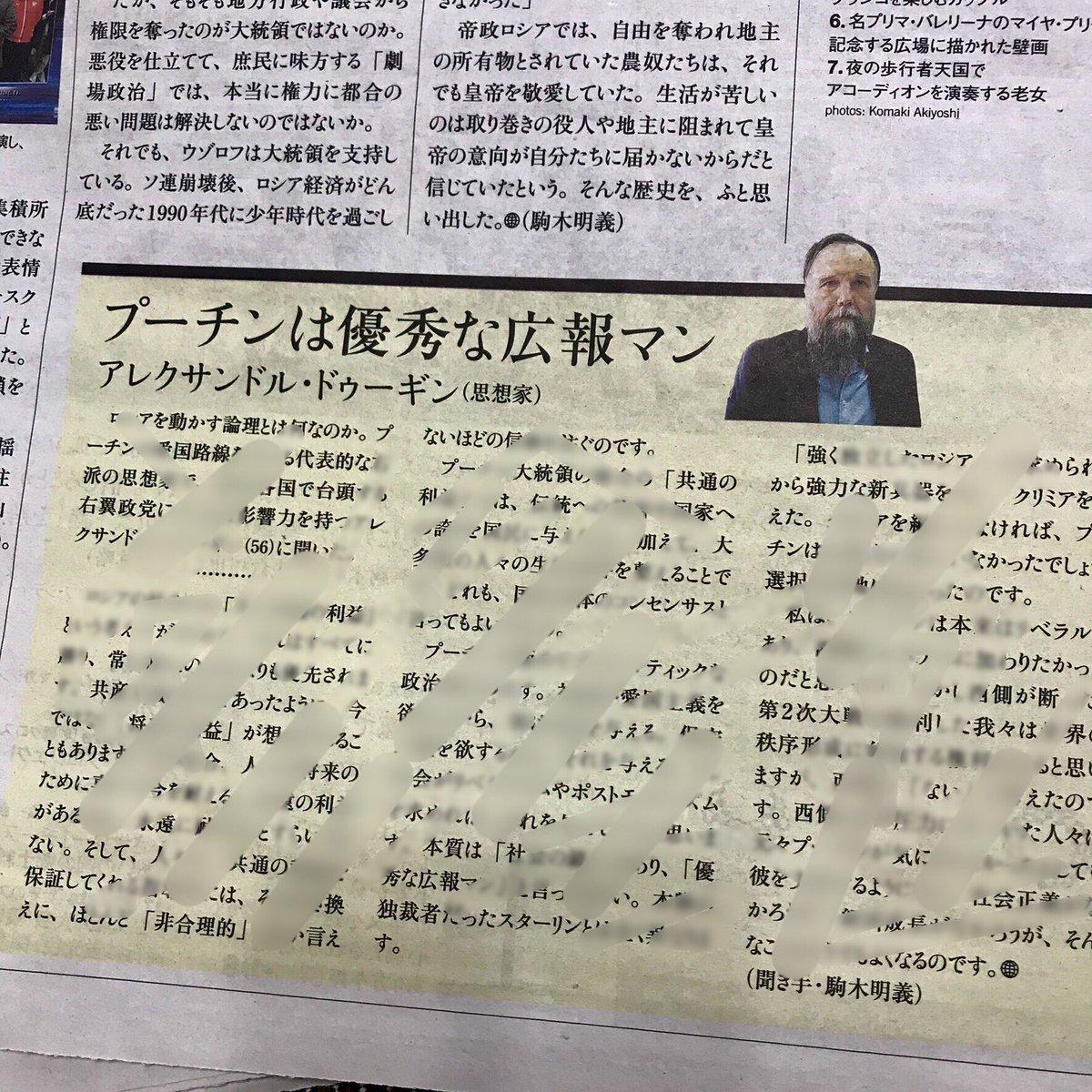 Akiyoshi Komaki 駒木明義 on Tw...