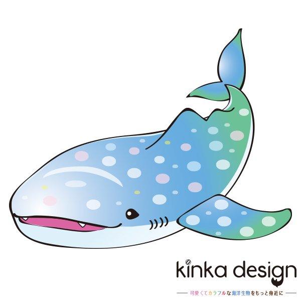 キタムラ100海と海洋生物を愛するクリエイターエコ活推奨中 Di