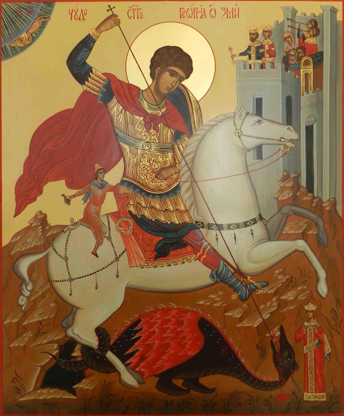 Открытки, картинки день святого георгия