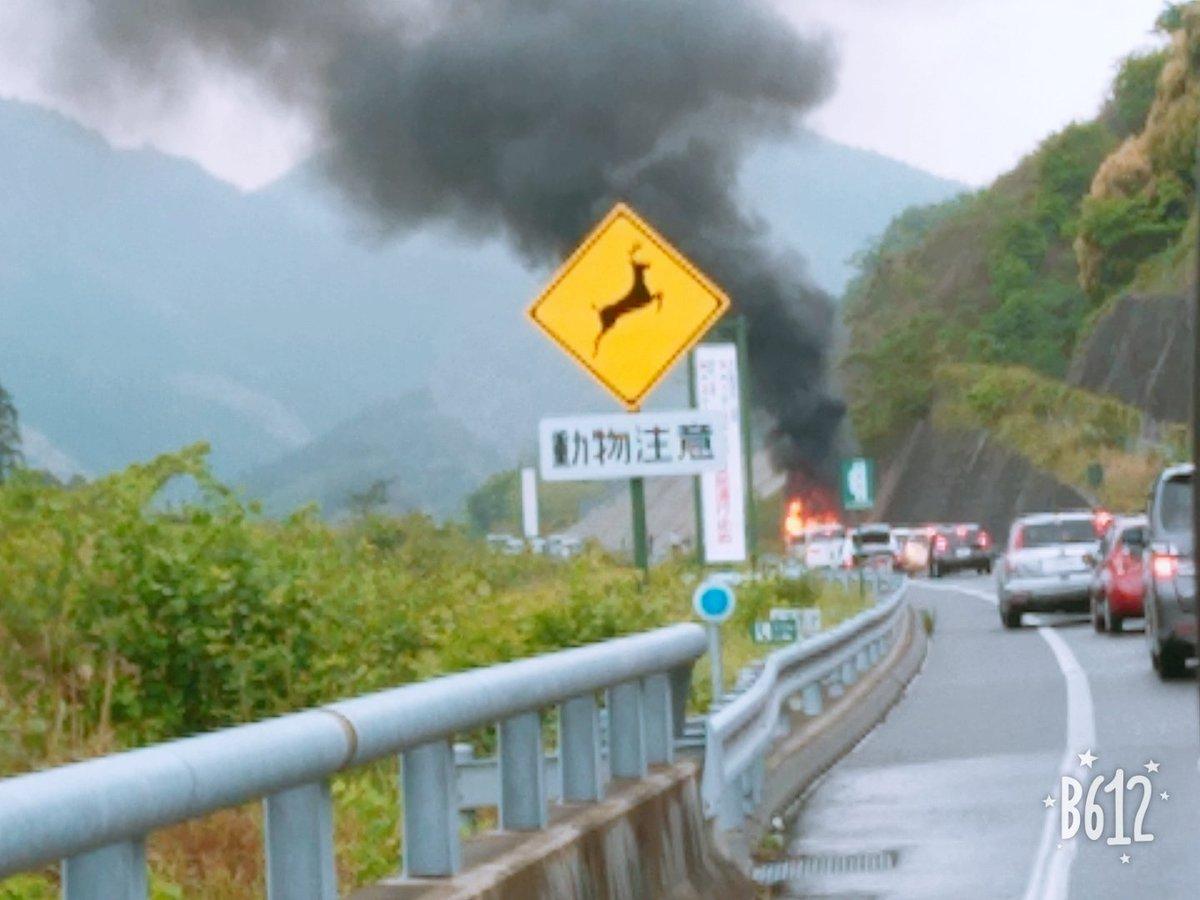 東九州道の車両火災現場の写真画像