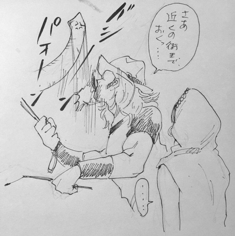 アイパッヨ充電中(しゅじゅつしつじゅんびちゅう)