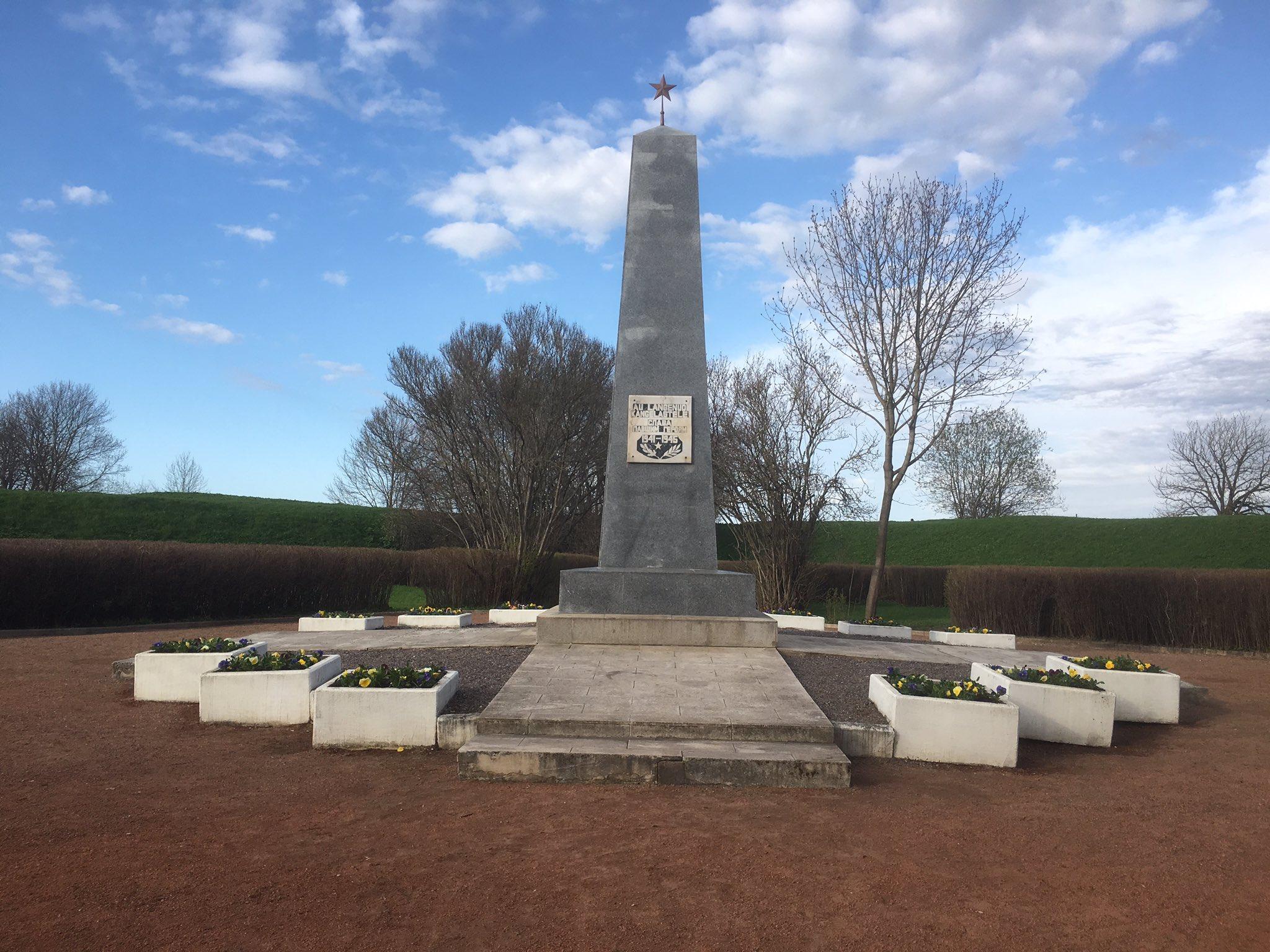 Памятник концлагерникам