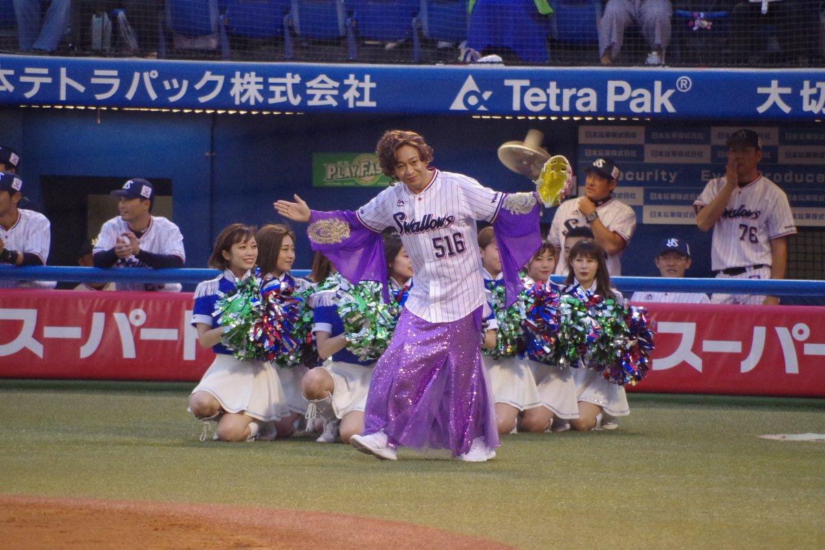 yosamiya