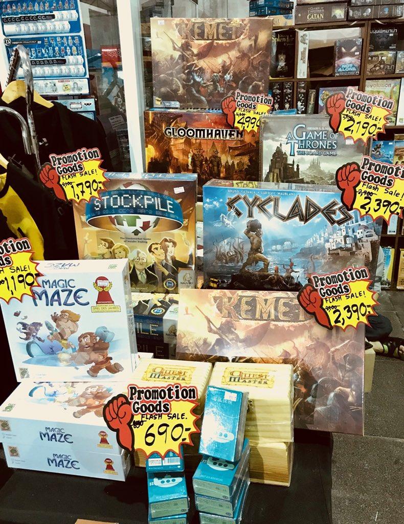 "🔥""Flash Sale"" วันสุดท้าย แรงงส์กว่าเดิม🔥  เนื่องจาก Harry Potter กับ BearVSBabies เหลือเพียง 1 กล่อง จึงขอเปลี่ยนรายการ Flash Saleค่ะ  ส่วนเกมอื่นทั้งหมด 💥กล่องแรก ลด 10% 💥กล่องที่ 2 ลด 15% 💥กล่องที่ 3++ ลด 20% ไปเลย  #ThailandToyExpo2018 #CTW #Stronghold #Boardgame #SIAM https://t.co/vX69vCpSnK"
